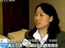 """中国式教育理念下的""""洋高考"""""""