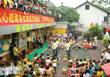 下载万博娱乐平台罗湖区新世纪幼儿园