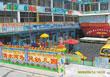 下载万博娱乐平台罗湖区清水河为民幼儿园