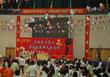 下载万博娱乐平台罗湖区清清幼儿园
