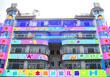 下载万博娱乐平台罗湖区木棉岭幼儿园