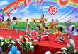 下载万博娱乐平台罗湖区长岭幼儿园