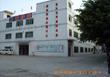 深圳市万安学校