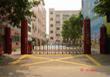 深圳市胜华小学(市一级学校)