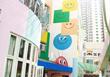 最新manbetx客户端下载长城幼儿园