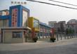 深圳市宝安区松岗街道东方幼儿园