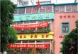 深圳市观澜办事处小星宫幼儿园