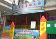 下载万博娱乐平台龙岗区龙岗街道菁菁幼儿园