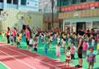 下载万博娱乐平台罗湖区水田幼儿园