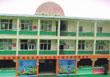 下载万博娱乐平台光明新区公明红太阳幼儿园