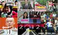 2012年中国教育热词