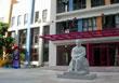 深圳市宝安区西乡街道宋庆龄阳光海幼儿园