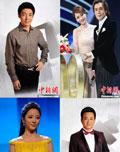 【组图】2013年蛇年央视春晚主持人团队