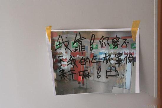 组图:女生宿舍的雷人壁画