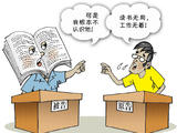 【图】女生考上大学 父母称读书无用不让上