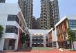 深圳市宝安幼教集团第八幼儿园(兴华勤诚达分园)