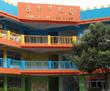 下载万博娱乐平台龙岗区横岗街道康乐幼儿园