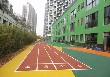 深圳市民治办事处金地梅陇镇幼儿园