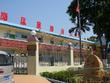 下载万博娱乐平台龙岗区龙岗街道金沙幼儿园