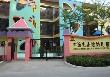 下载万博娱乐平台龙岗区横岗中海大山地幼儿园
