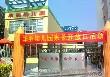 下载万博娱乐平台宝安区西乡街道华胜幼儿园