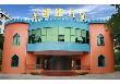 下载万博娱乐平台龙岗区龙城街道龙西幼儿园