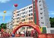 下载万博娱乐平台宝安区福永街道崛起第四幼儿园