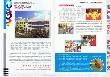 下载万博娱乐平台宝安区西乡街道富通城缤纷世界幼儿园