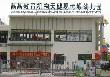 下载万博娱乐平台龙岗区龙城街道天健现代城晶晶幼儿园
