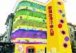 下载万博娱乐平台龙岗区横岗街道喜洋洋幼儿园
