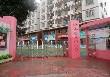 下载万博娱乐平台葵涌街道金葵艺术幼儿园