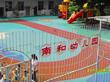 下载万博娱乐平台龙岗区南湾街道南和幼儿园